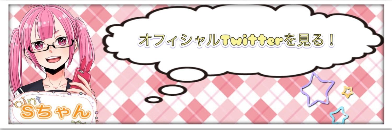 S__5603345.jpg