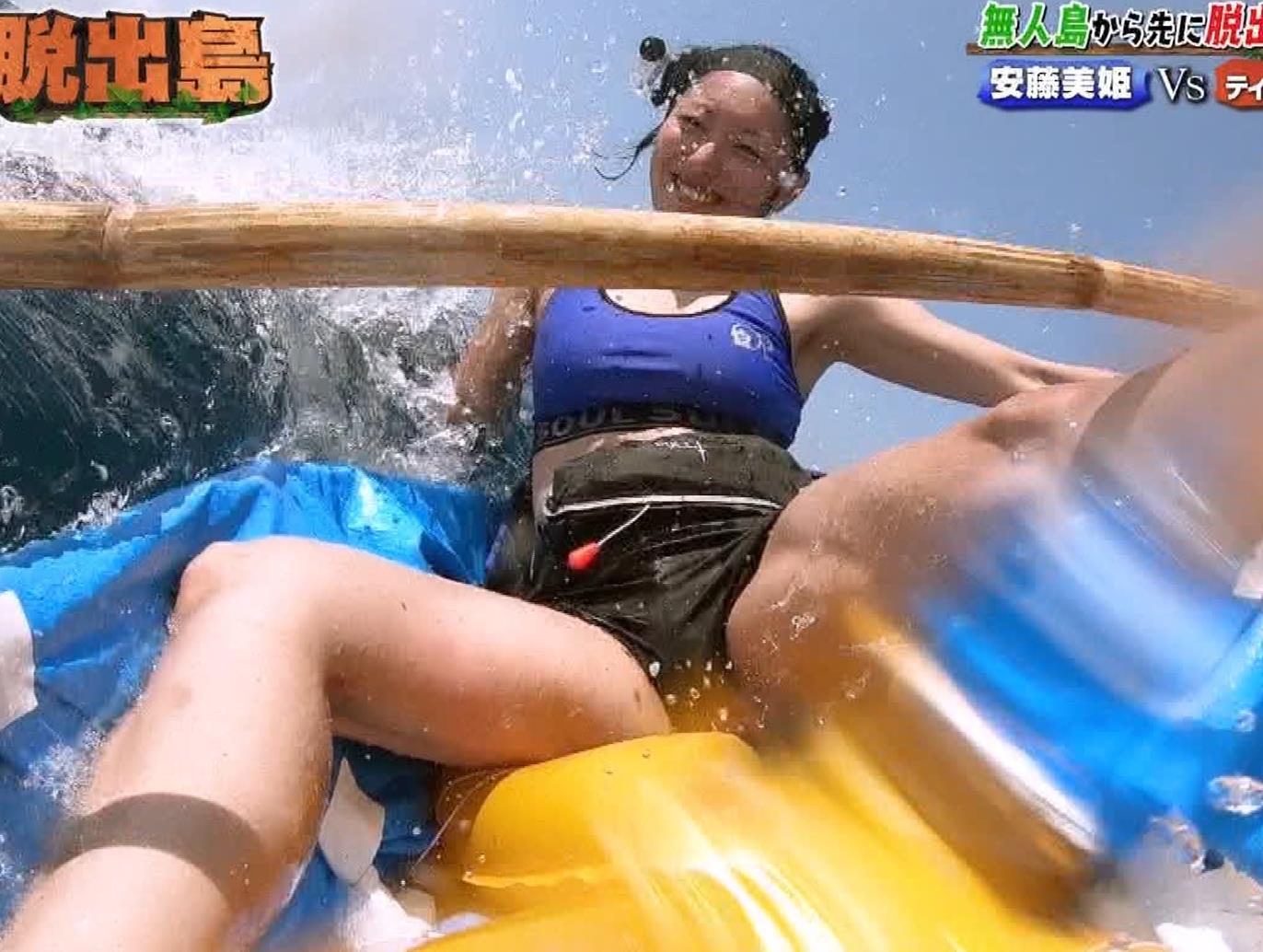 安藤美姫 大開脚股間とか柔らかそうなおっぱいの谷間のアップとか!キャプ・エロ画像