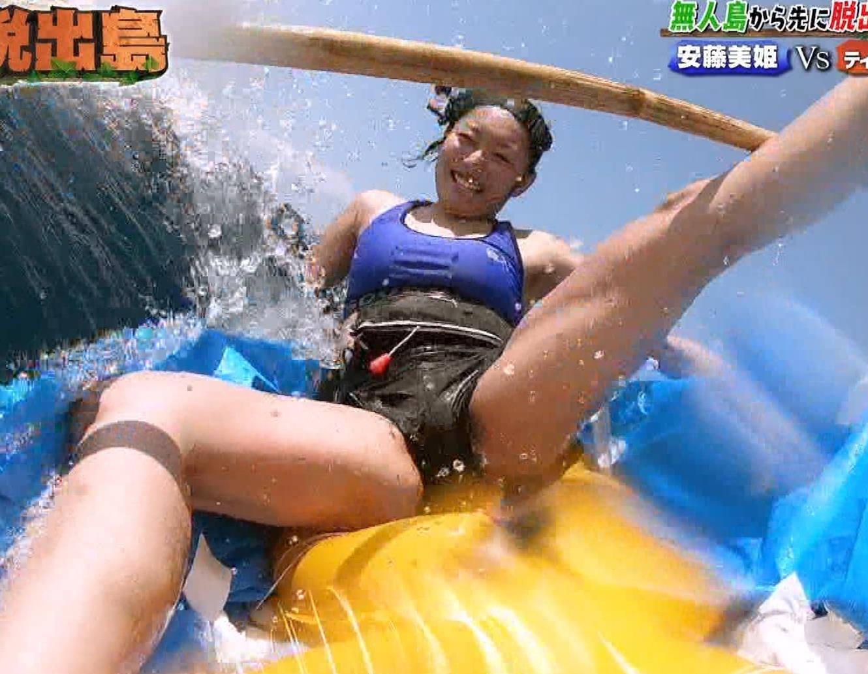 安藤美姫 大開脚股間とか柔らかそうなおっぱいの谷間のアップとか!キャプ・エロ画像2