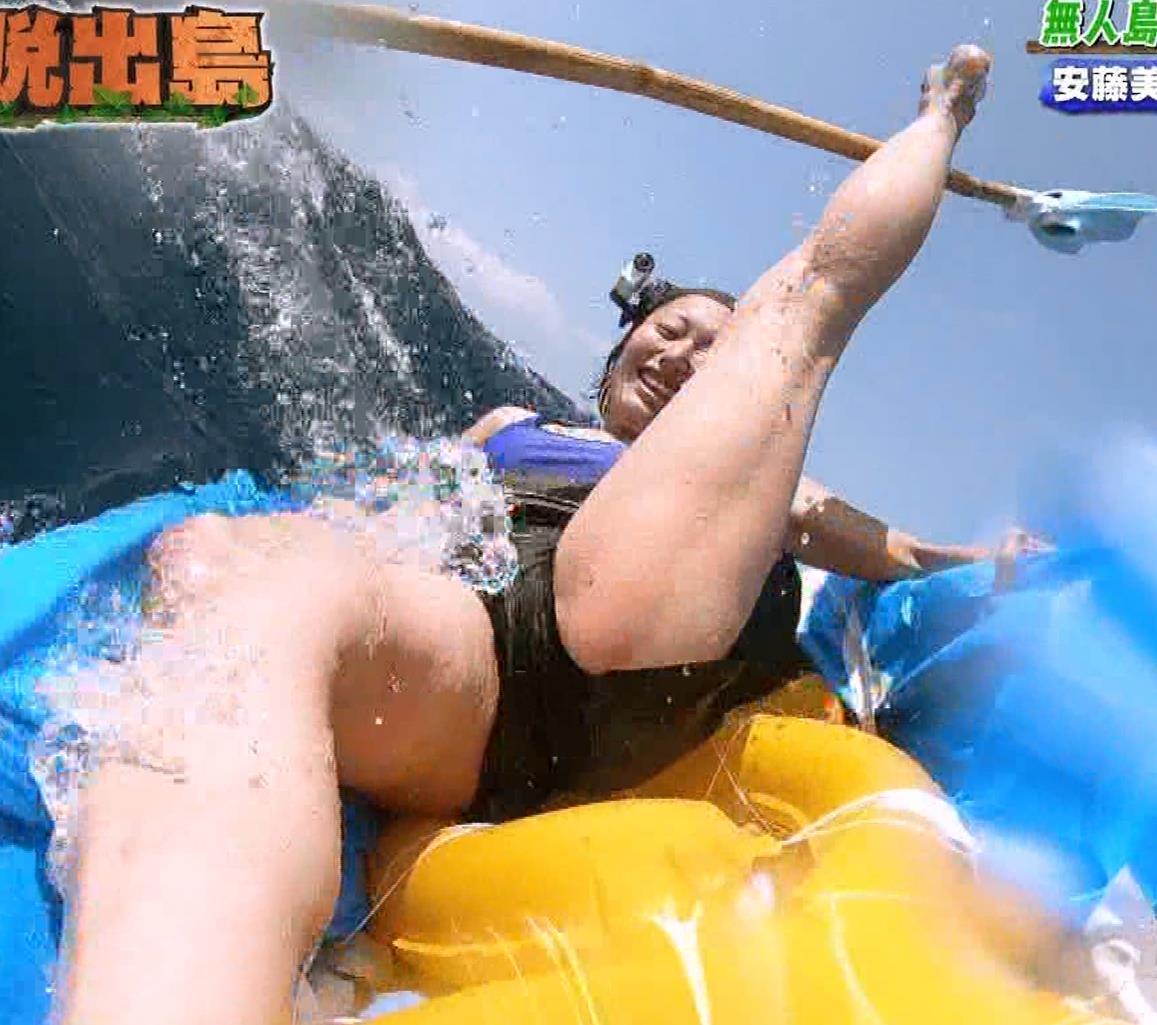安藤美姫 大開脚股間とか柔らかそうなおっぱいの谷間のアップとか!キャプ・エロ画像4