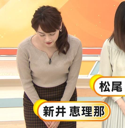 新井恵理那 セクシーニットキャプ・エロ画像