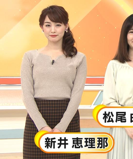 新井恵理那 セクシーニットキャプ・エロ画像2