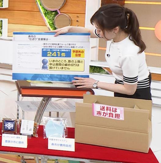江藤愛アナ ピチピチな衣装キャプ・エロ画像5