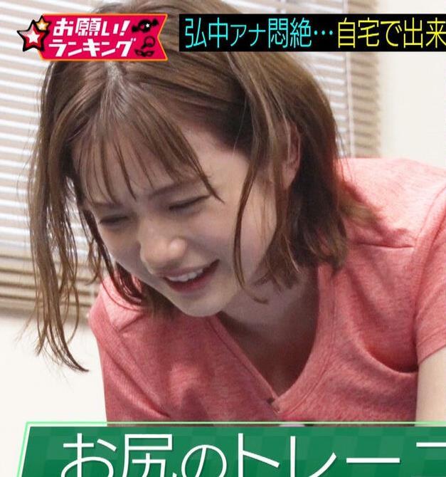 弘中綾香アナ 意外と大きいおっぱい(Tシャツ姿)キャプ・エロ画像12