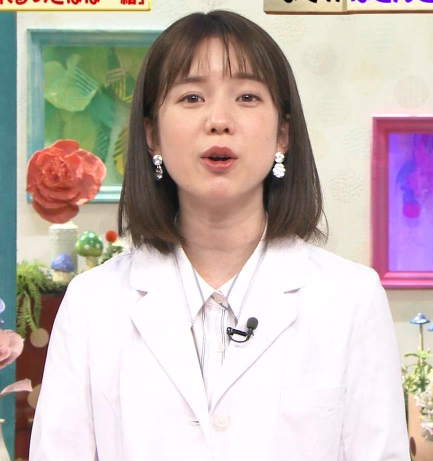 弘中綾香アナ 「激レアさんを連れてきた。」 キャプ・エロ画像2