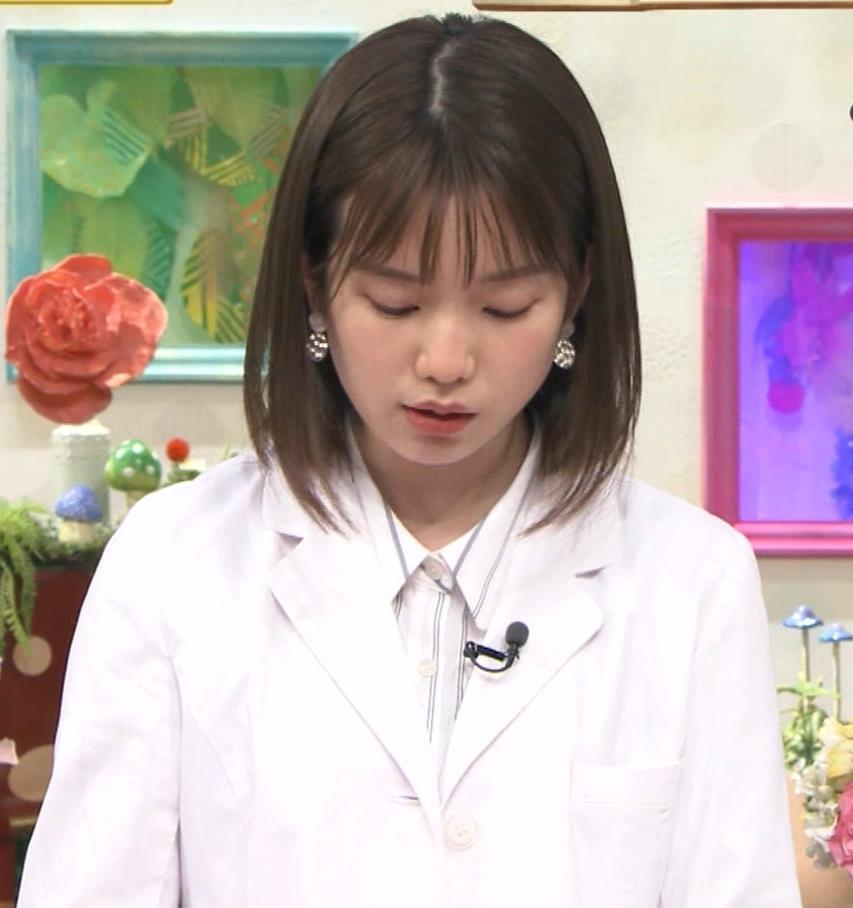 弘中綾香アナ 「激レアさんを連れてきた。」 キャプ・エロ画像7