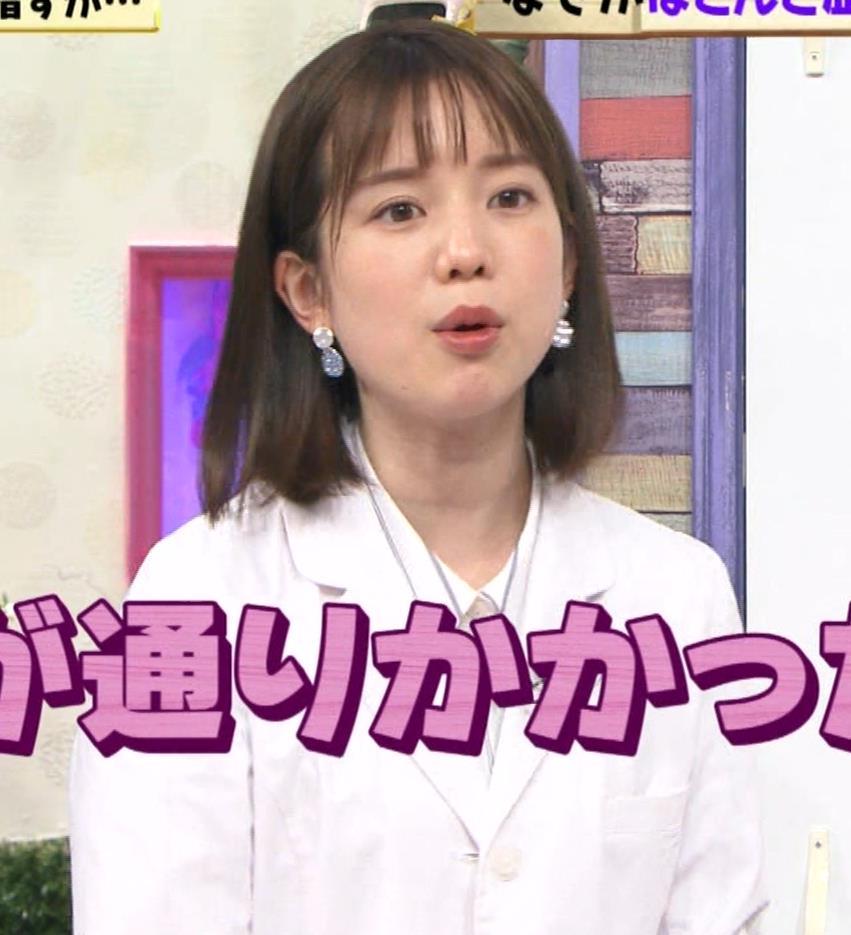 弘中綾香アナ 「激レアさんを連れてきた。」 キャプ・エロ画像8
