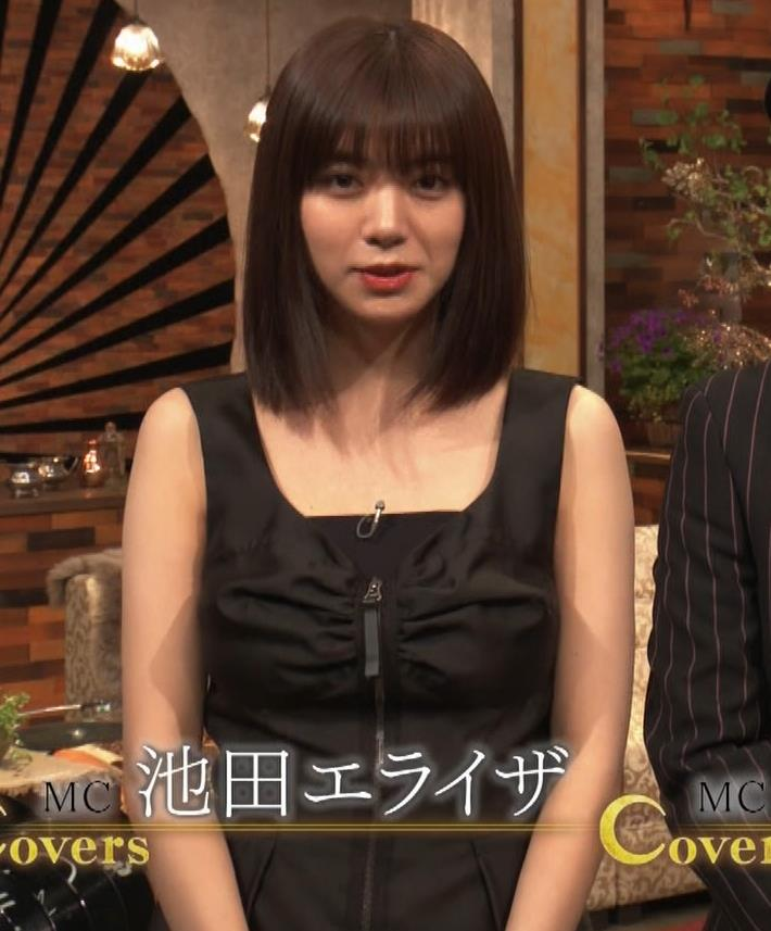 池田エライザ ノースリーブのエロいワキキャプ・エロ画像