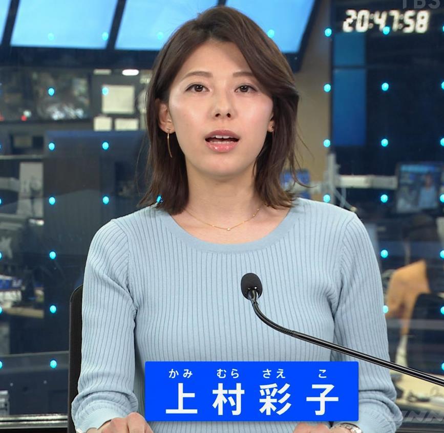 上村彩子アナ ニットおっぱいキャプ・エロ画像2