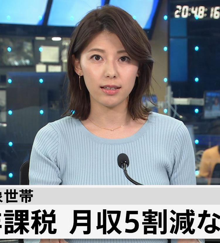 上村彩子アナ ニットおっぱいキャプ・エロ画像5