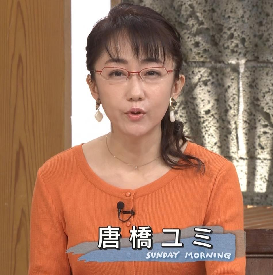 唐橋ユミ デカい横乳キャプ・エロ画像2