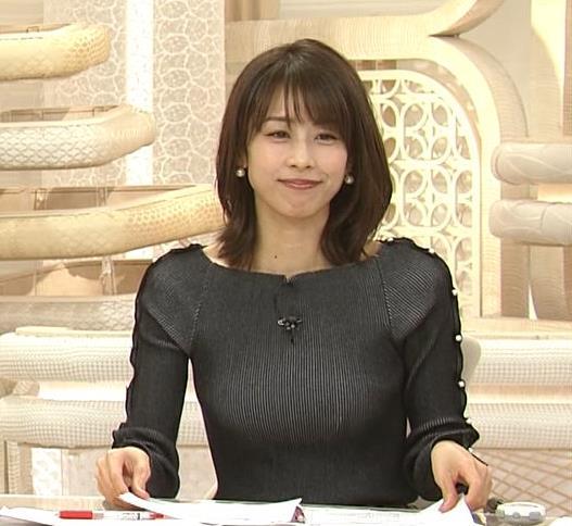 加藤綾子 垂れ乳?エロかっこいい衣装(ブラ紐ちら)キャプ・エロ画像7