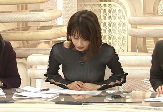 加藤綾子 垂れ乳?エロかっこいい衣装(ブラ紐ちら)キャプ・エロ画像9