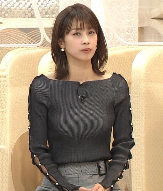 加藤綾子 垂れ乳?エロかっこいい衣装(ブラ紐ちら)キャプ・エロ画像10