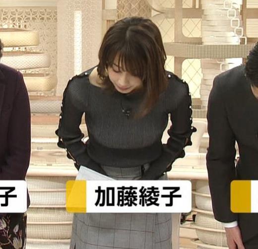 加藤綾子 垂れ乳?エロかっこいい衣装(ブラ紐ちら)キャプ画像(エロ・アイコラ画像)