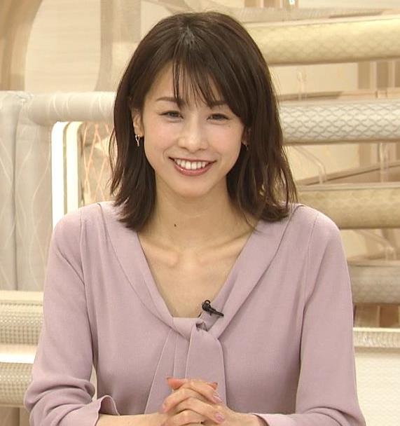 加藤綾子 胸元エロキャプ・エロ画像2