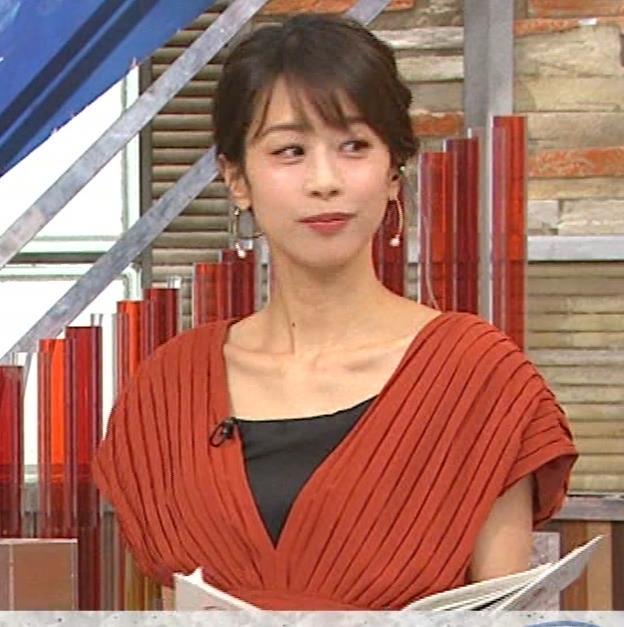 加藤綾子 鎖骨が大露出キャプ・エロ画像3