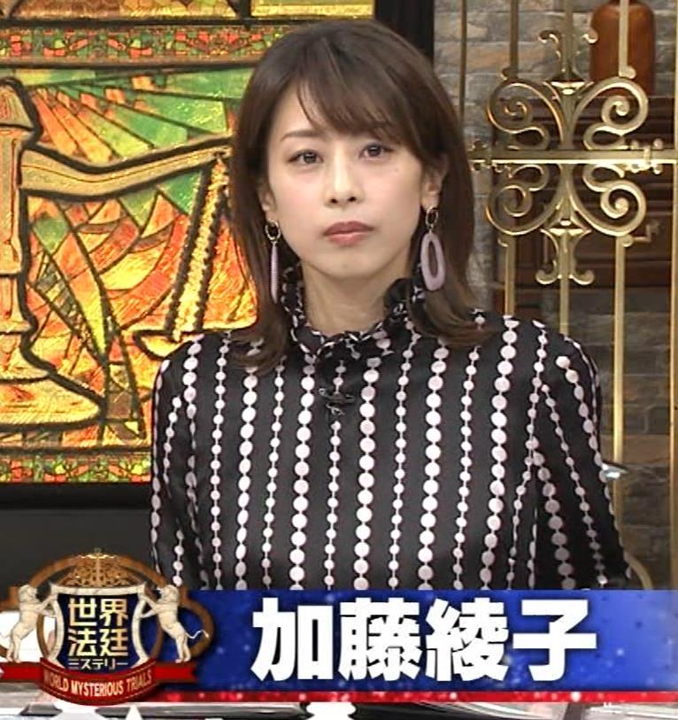 加藤綾子 縦縞でチョイエロキャプ・エロ画像