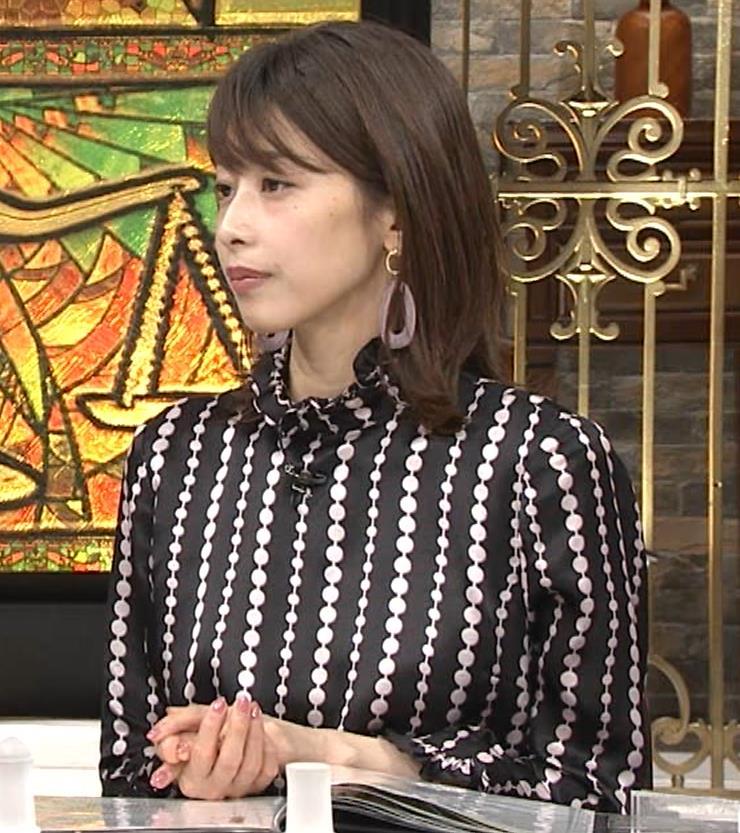 加藤綾子 縦縞でチョイエロキャプ・エロ画像2