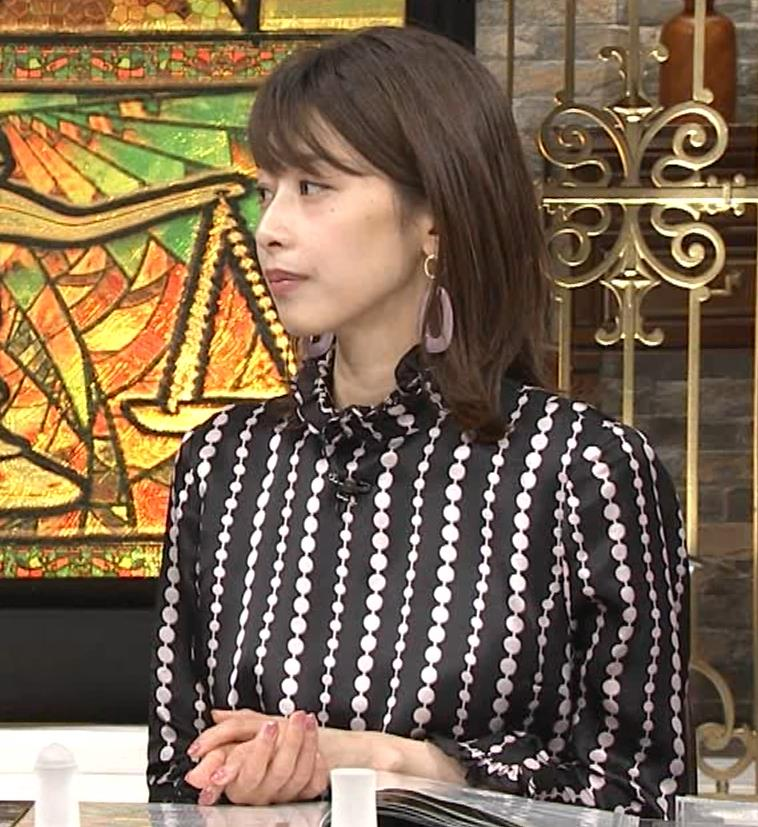 加藤綾子 縦縞でチョイエロキャプ・エロ画像3