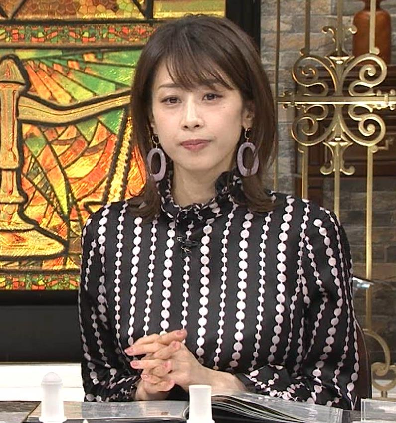 加藤綾子 縦縞でチョイエロキャプ・エロ画像4