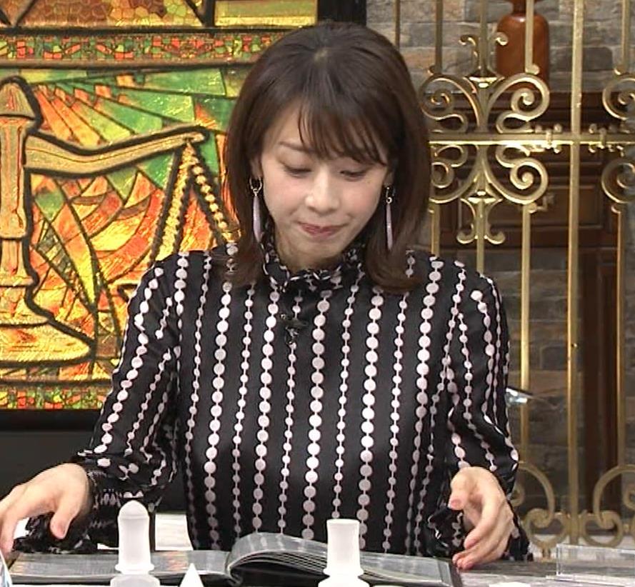 加藤綾子 縦縞でチョイエロキャプ・エロ画像5
