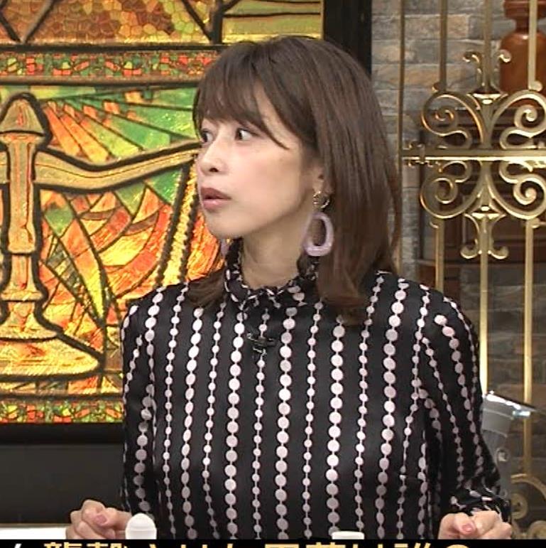 加藤綾子 縦縞でチョイエロキャプ・エロ画像6