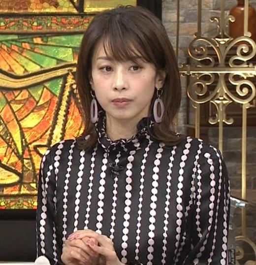 加藤綾子 縦縞でチョイエロキャプ画像(エロ・アイコラ画像)