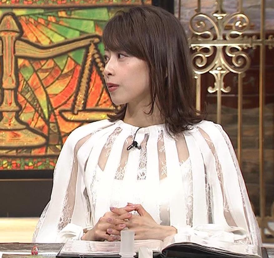 加藤綾子 透け透け衣装キャプ・エロ画像2