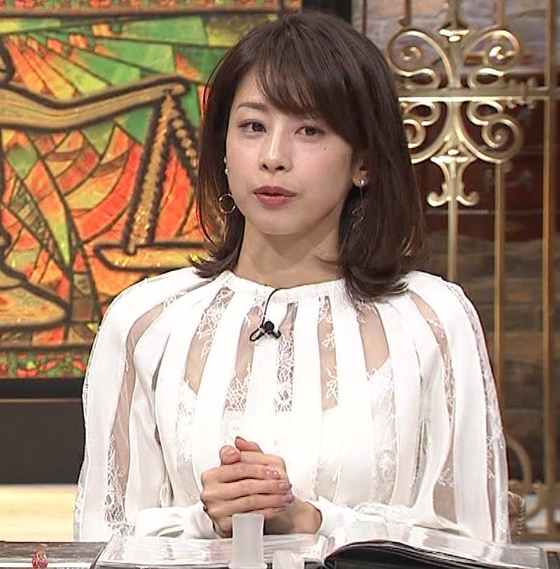 加藤綾子 透け透け衣装キャプ・エロ画像3