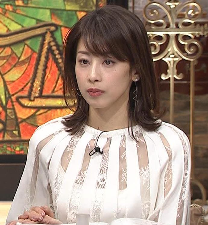 加藤綾子 透け透け衣装キャプ・エロ画像4