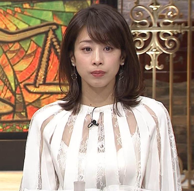 加藤綾子 透け透け衣装キャプ・エロ画像5
