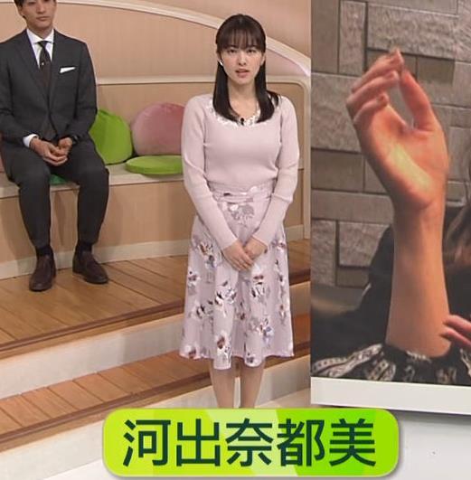 河出奈都美 美人女子アナのエロいニットキャプ・エロ画像