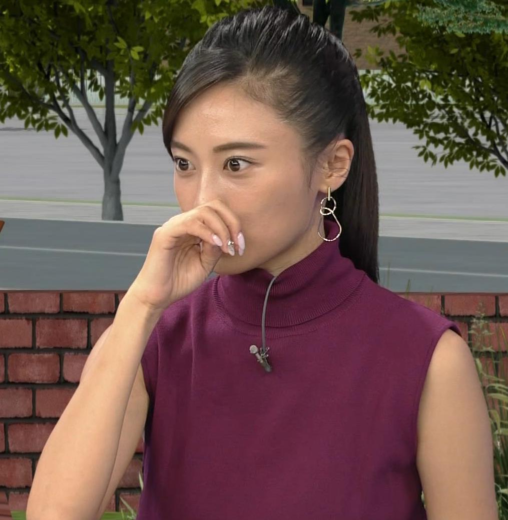 小島瑠璃子 透けノースリーブとかキャプ・エロ画像