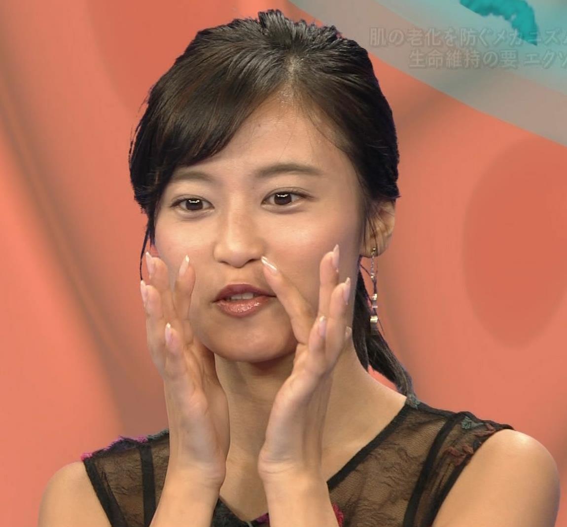 小島瑠璃子 透けノースリーブとかキャプ・エロ画像13