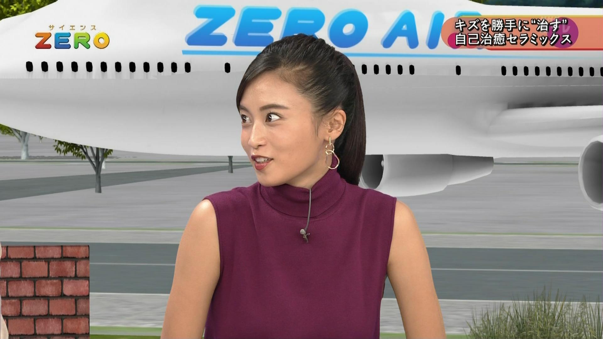 小島瑠璃子 透けノースリーブとかキャプ・エロ画像3