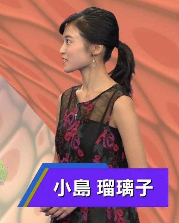 小島瑠璃子 透けノースリーブとかキャプ・エロ画像9