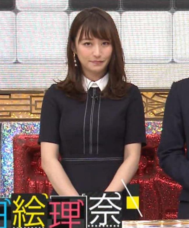 枡田絵理奈 着衣おっぱいキャプ・エロ画像3