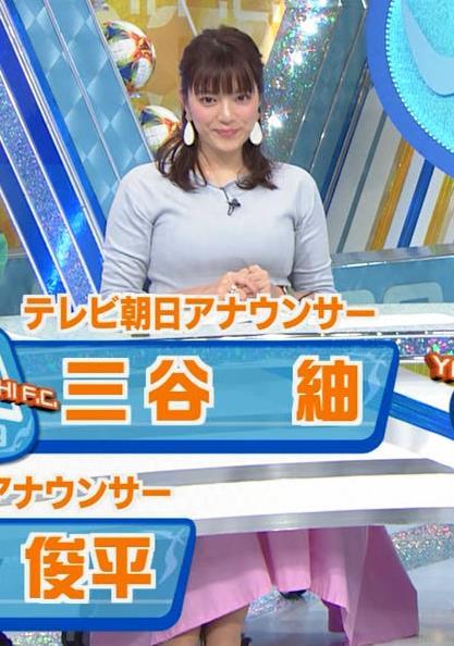 三谷紬アナ やべっちFCキャプ・エロ画像