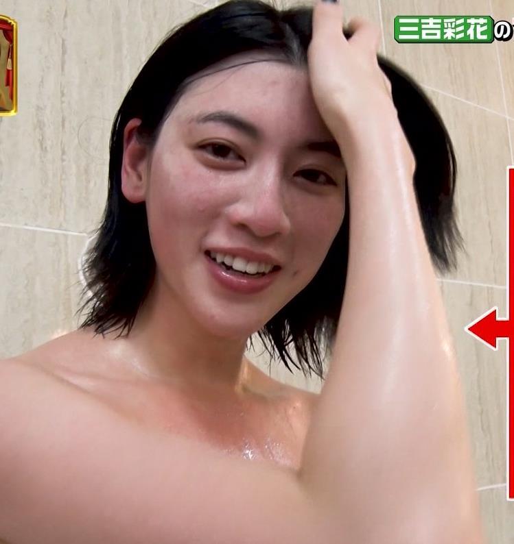三吉彩花 おっぱいがこぼれ過ぎの入浴キャプ・エロ画像2