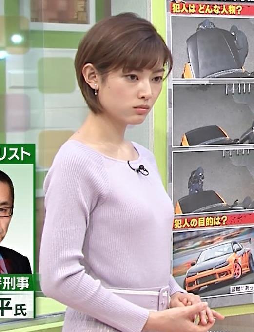 中西悠理アナ ニットおっぱいキャプ・エロ画像4