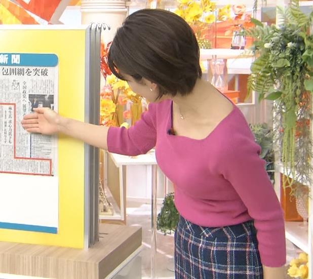 アナ スレンダーだけど乳があるキャプ・エロ画像