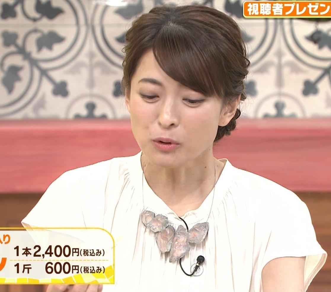 乙葉 「土曜はナニする!?」キャプ・エロ画像5