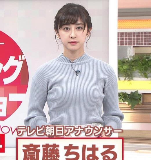 斎藤ちはるアナ ニット横乳キャプ・エロ画像2