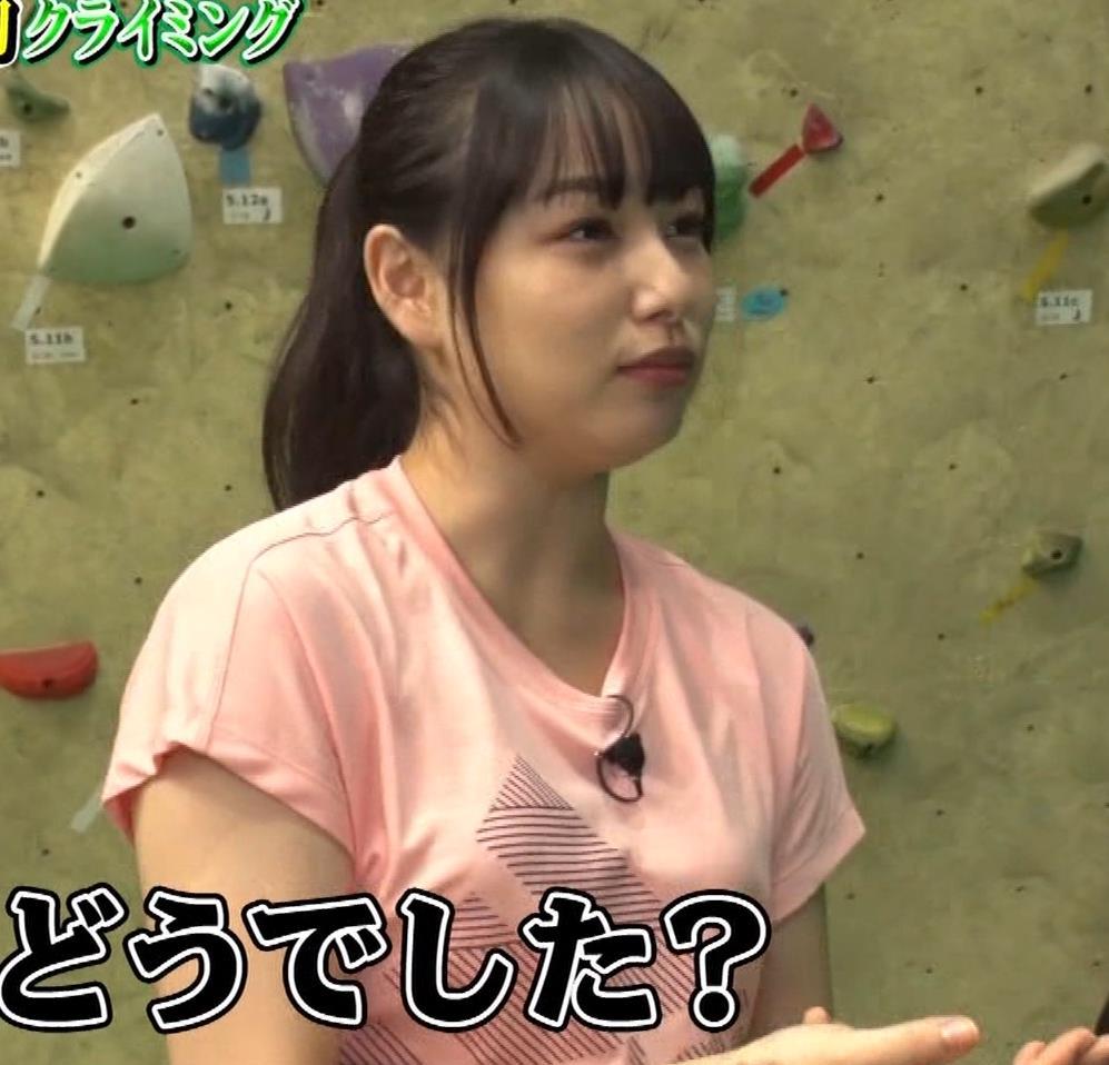 桜井日奈子 クライミングでのTシャツおっぱいキャプ・エロ画像11