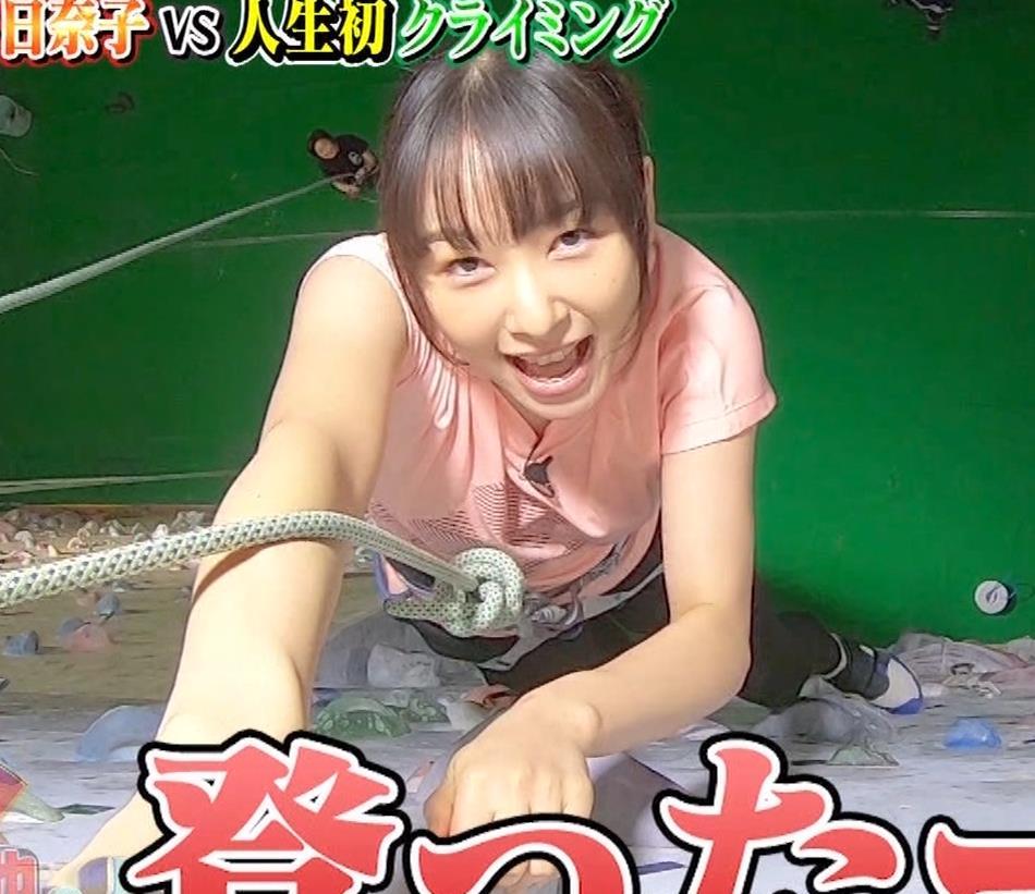 桜井日奈子 クライミングでのTシャツおっぱいキャプ・エロ画像10