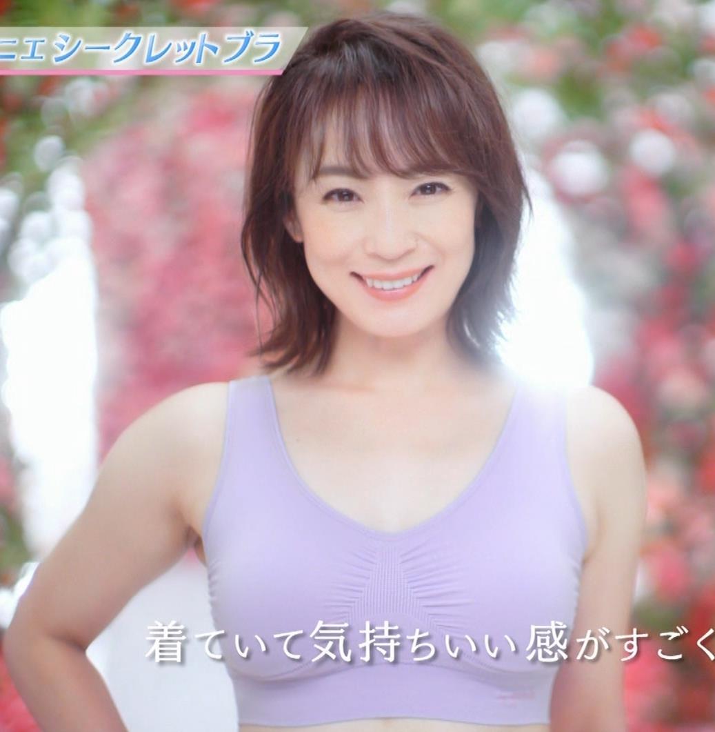 佐藤仁美 ダイエットで痩せてブラジャーのCMに出てるキャプ・エロ画像5