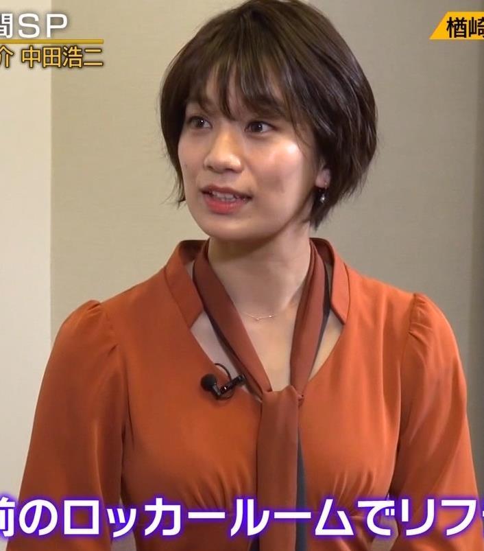 佐藤美紀 前かがみ胸チラキャプ・エロ画像6