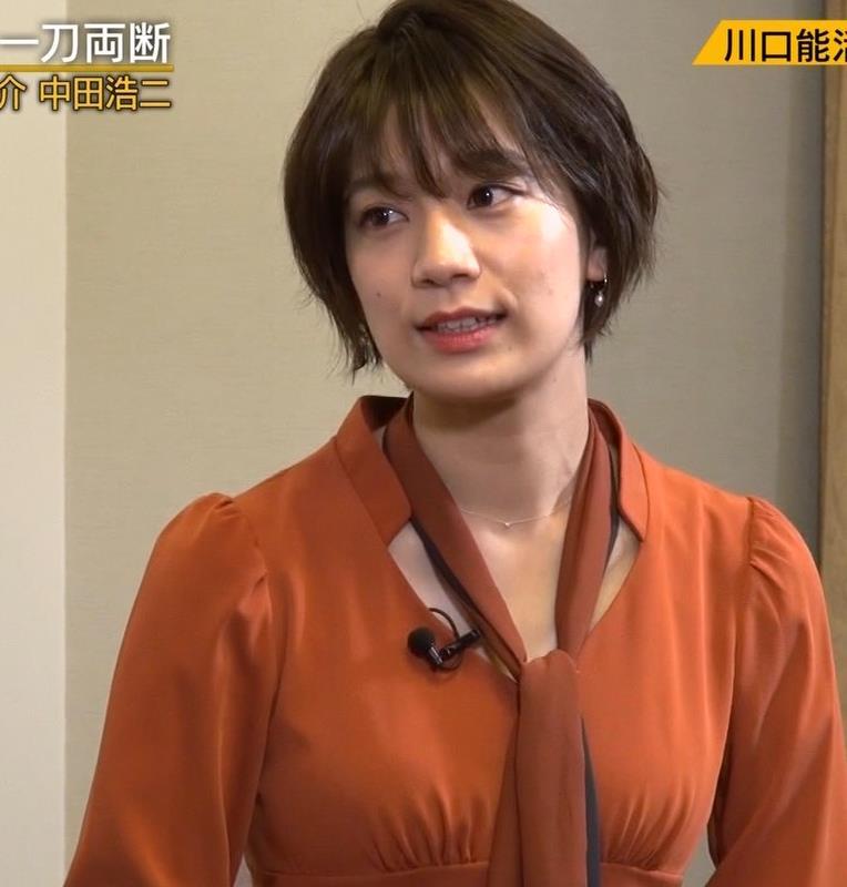 佐藤美紀 前かがみ胸チラキャプ・エロ画像8