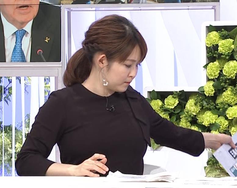 諸國沙代子アナ おっぱいパツパツ衣装(ウェークアップ!ぷらす)キャプ・エロ画像10